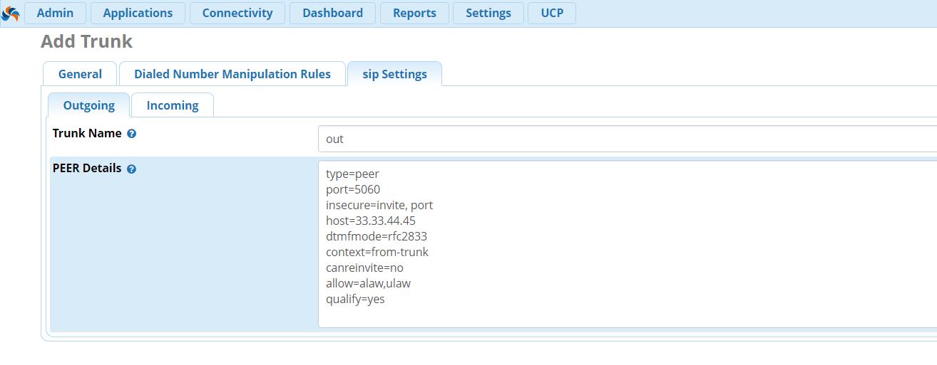 Asterisk: Авторизация у провайдера по IP – адресу