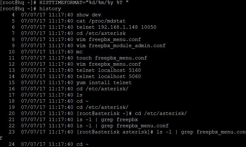 История введённых команд с добавлением таймстампа CentOS