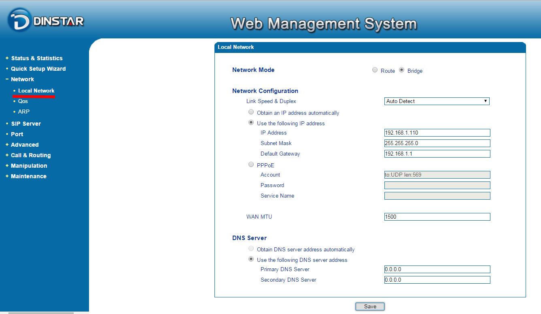 Установка IP - адреса FXO шлюза