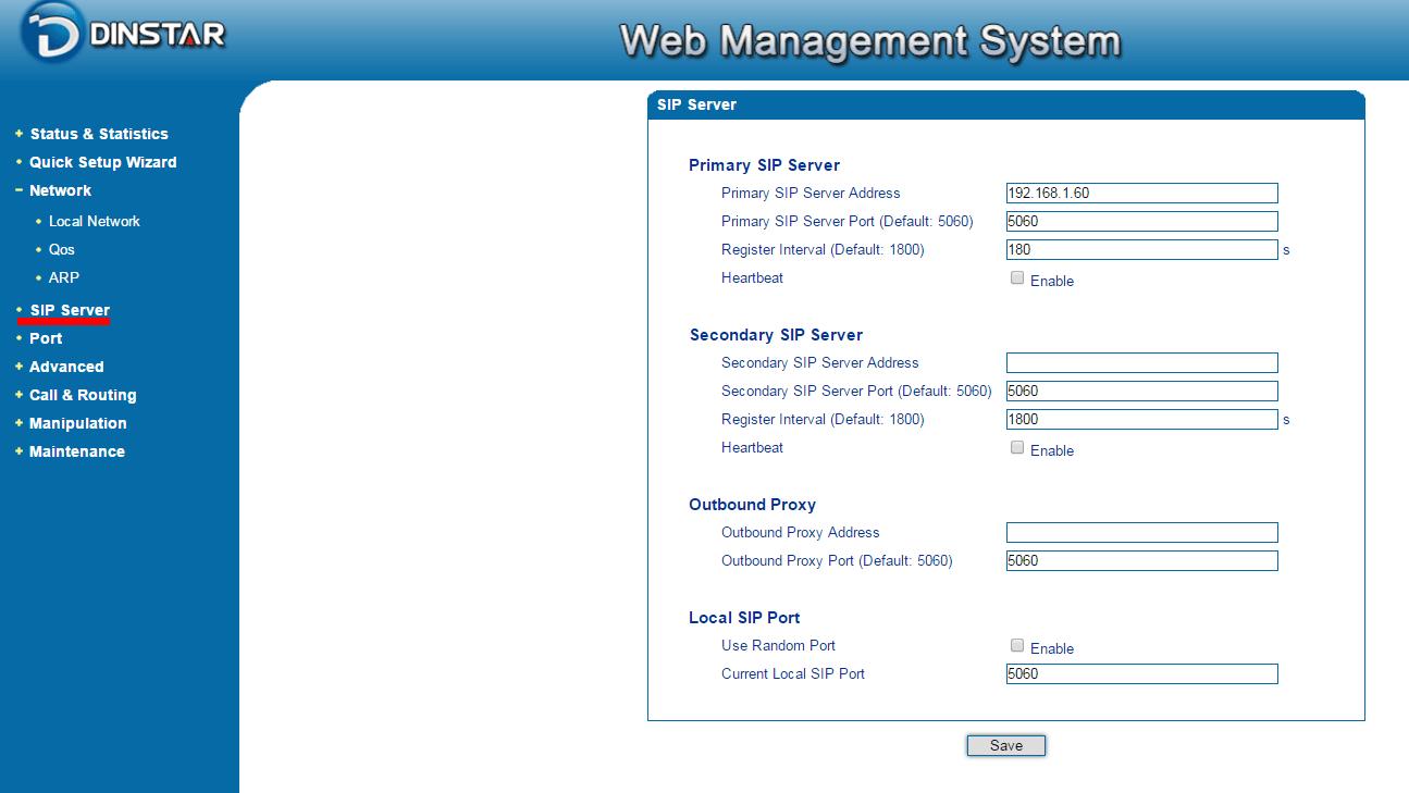 SIP сервер для FXO