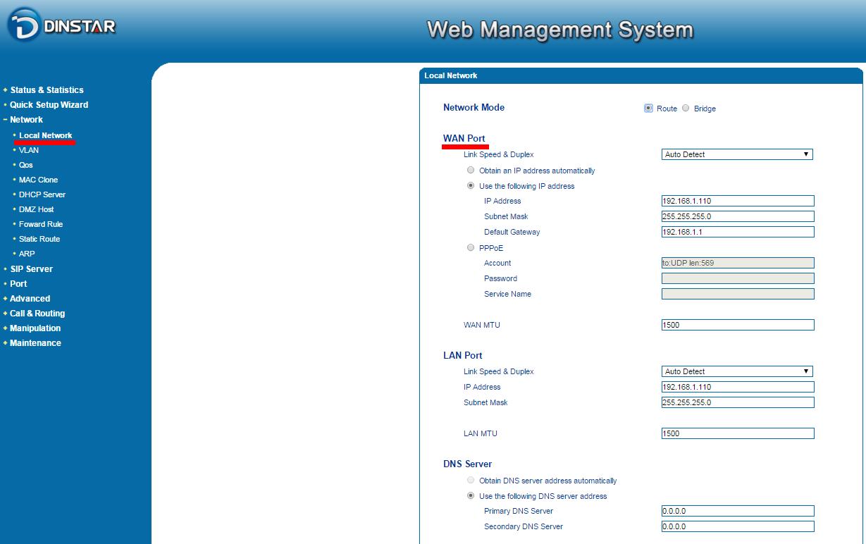 Настройка IP - адреса шлюза | Web интерфейс