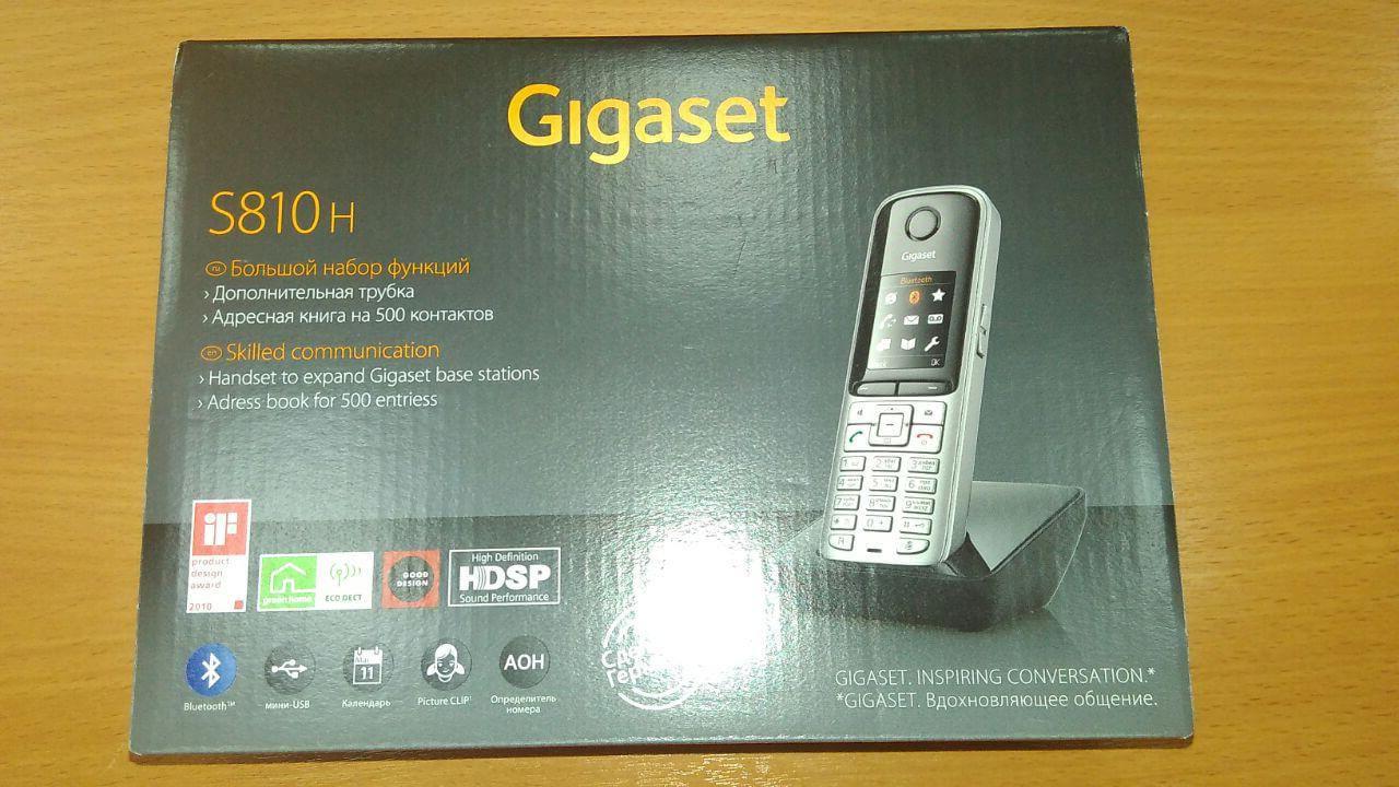 Телефон Gigaset s810H в коробке