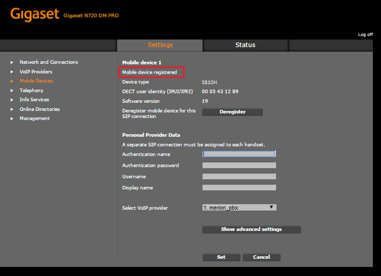 Gigaset N720 устройство зарегистрировано