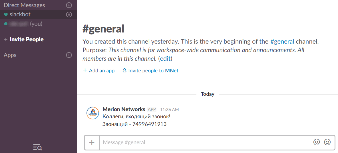 Интеграция Asterisk и мессенджера Slack