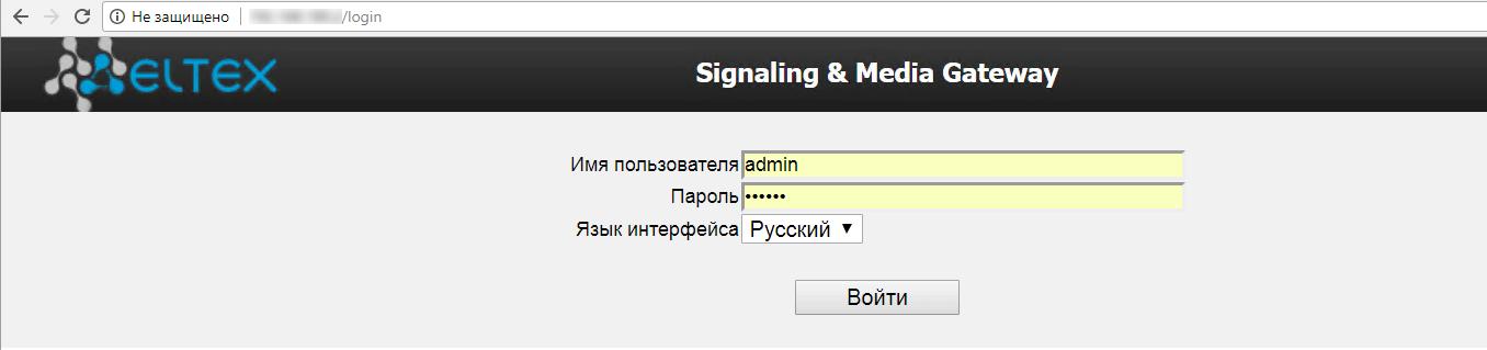 Интерфейс администратора Eltex