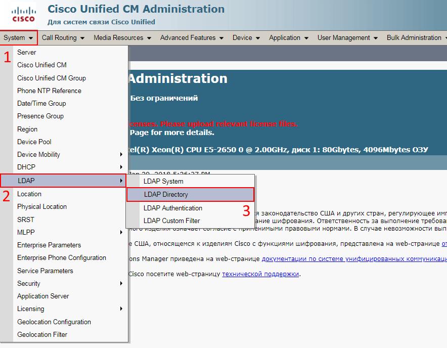 LDAP System CUCM