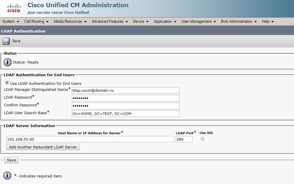LDAP аутентификация CUCM