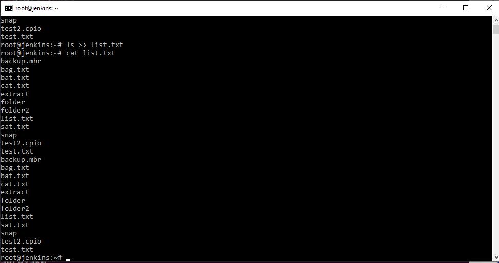 символ конвейер linux