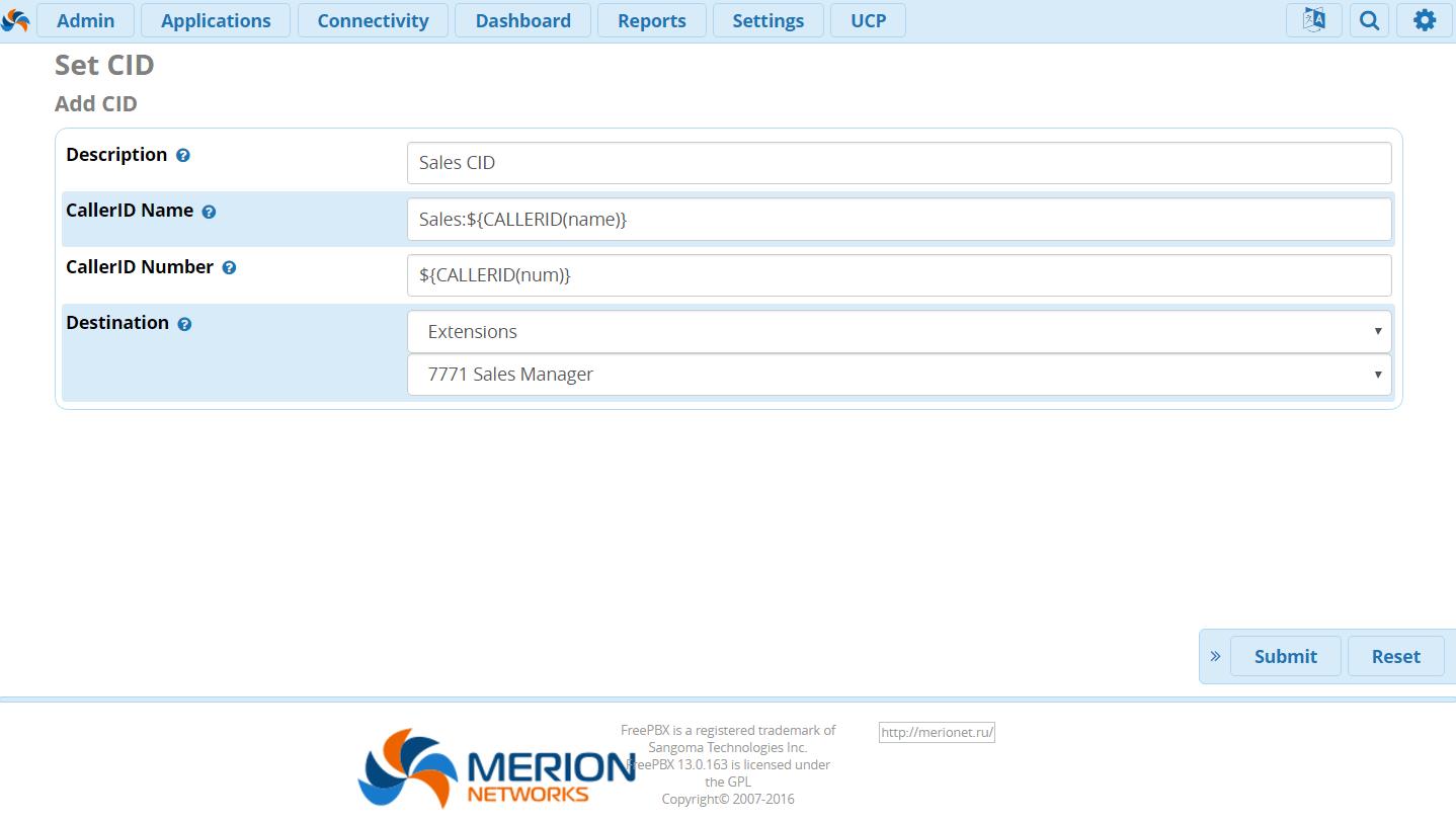 Изменяем входящий Caller ID Name в FreePBX 13