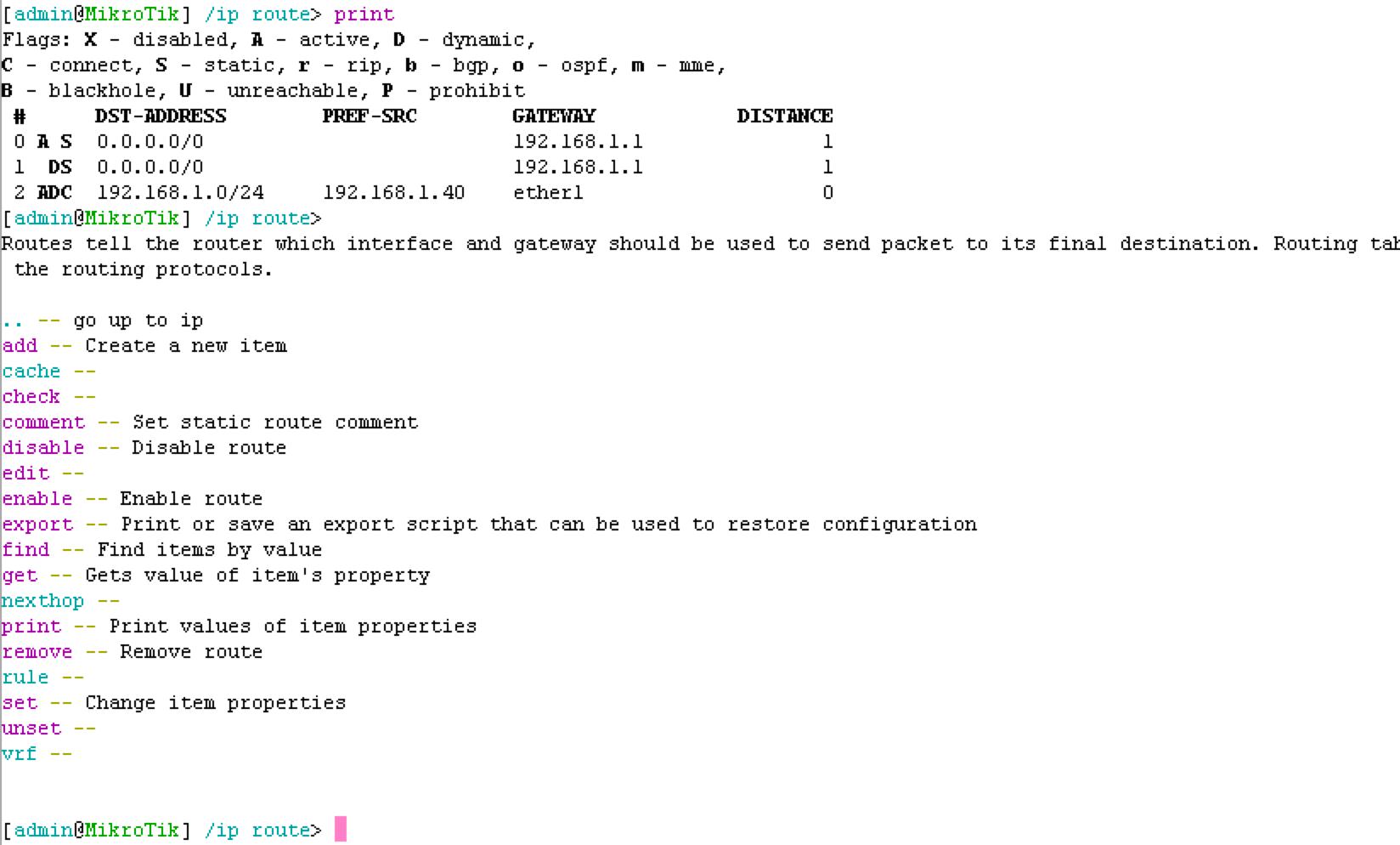 Выполнение команд на подуровне в RouterOS