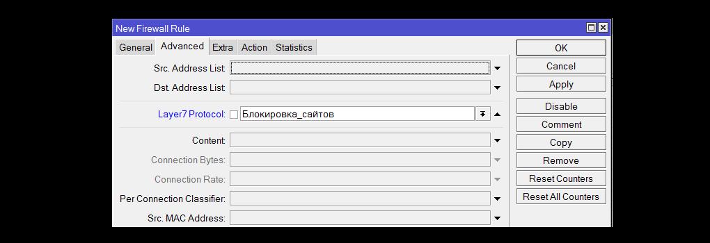 Фильтрация на 7 уровне модели OSI в Mikrotik