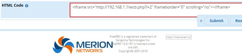 HTML код Web Callback формы в FreePBX 13