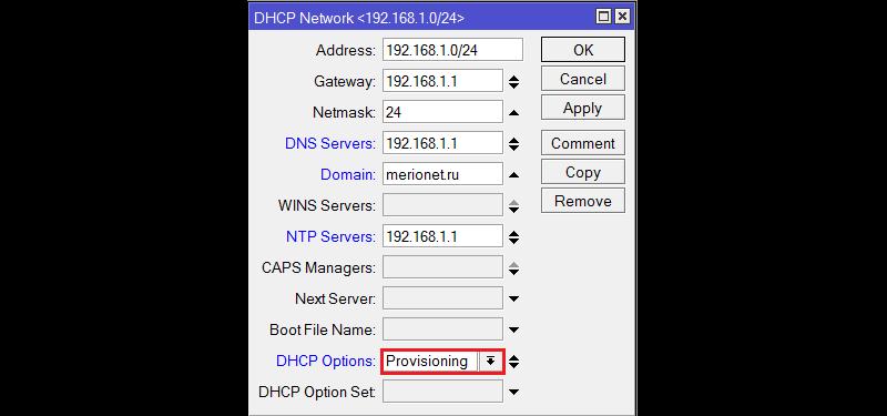 Использование опции 66 в DCHP сервере Микротик