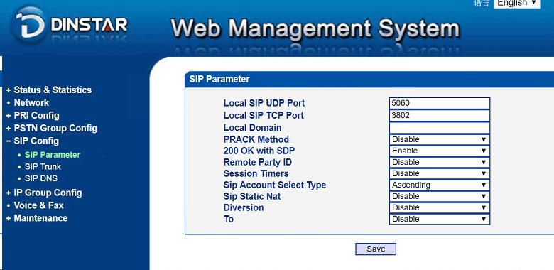 SIP параметры в Dinstar