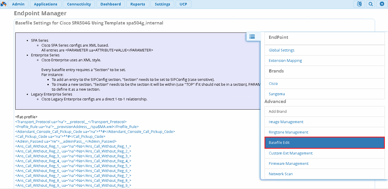 Basefile Edit в EPM настройка XML