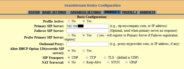 Grandstream DP715 настройка SIP сервера