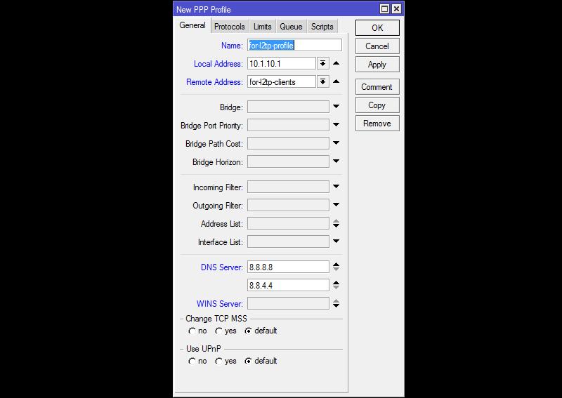 Профиль для пользователей L2TP