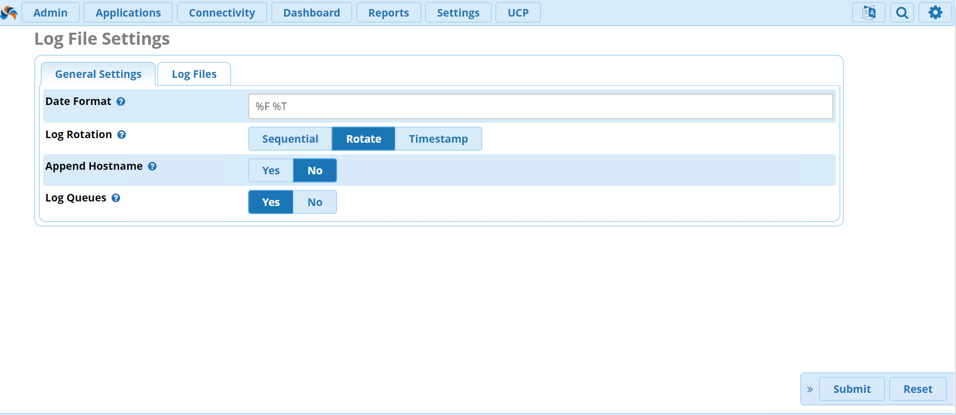 Модуль Asterisk Logfile Settings в FreePBX