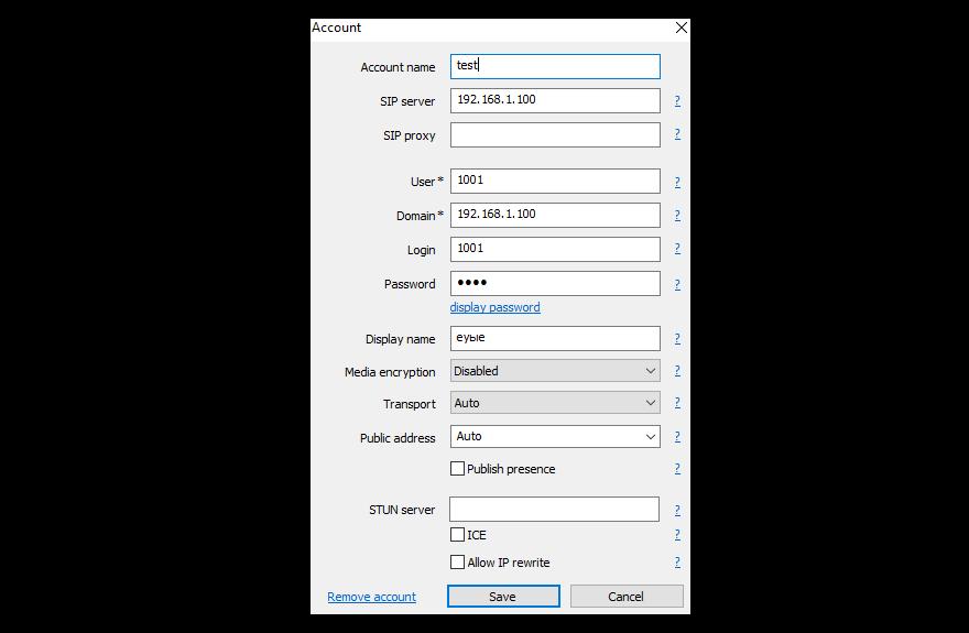 Пример настройки SIP аккаунта MicroSIP