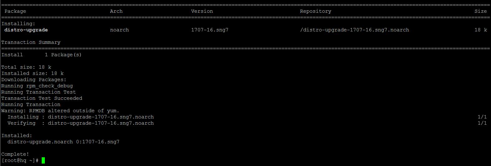 Установка RPM для апгрейда фрипбкс до 14 версии