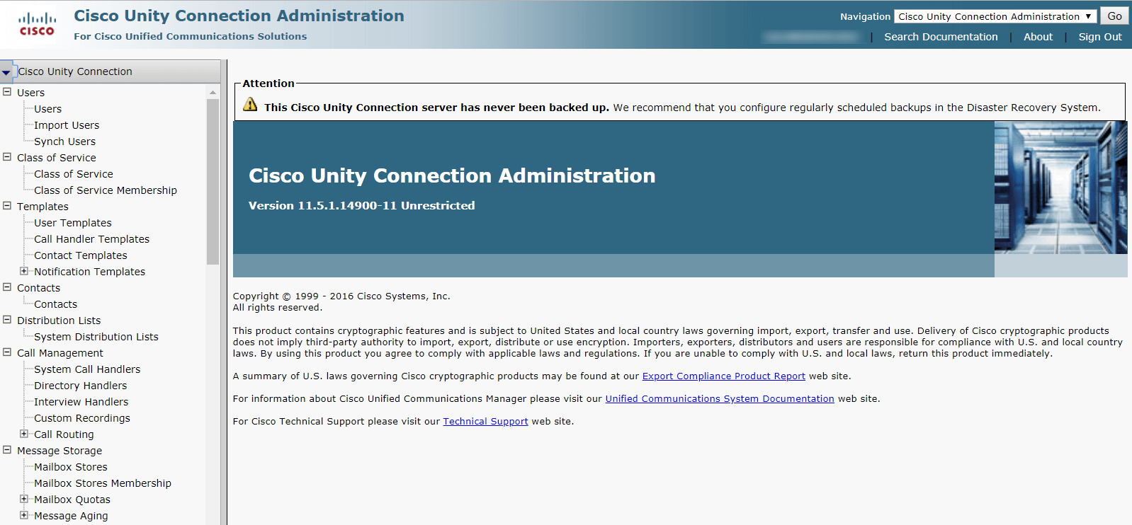 Cisco Unity Connection интерфейс