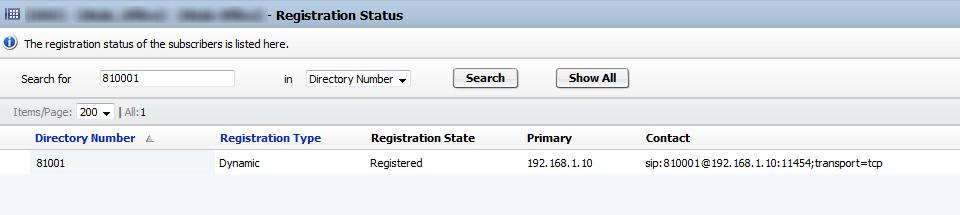 Проверка регистрации