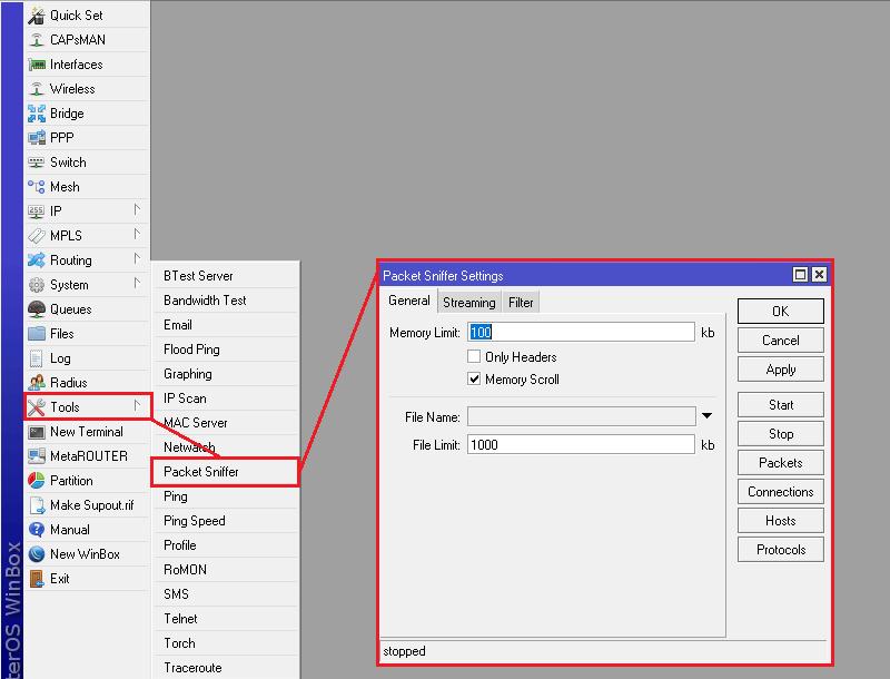 Настройка Packet Sniffer в Mikrotik