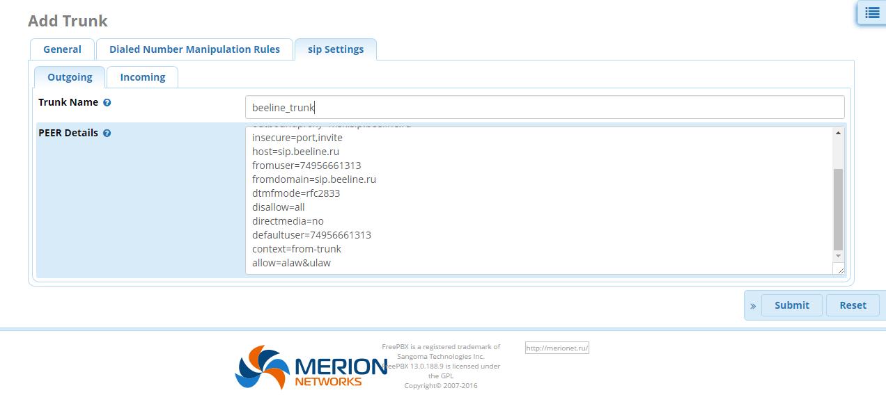 Outgoing  SIP settings Asterisk для Билайна