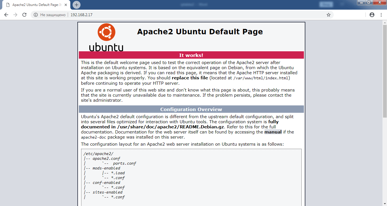 сервер Apache доступен