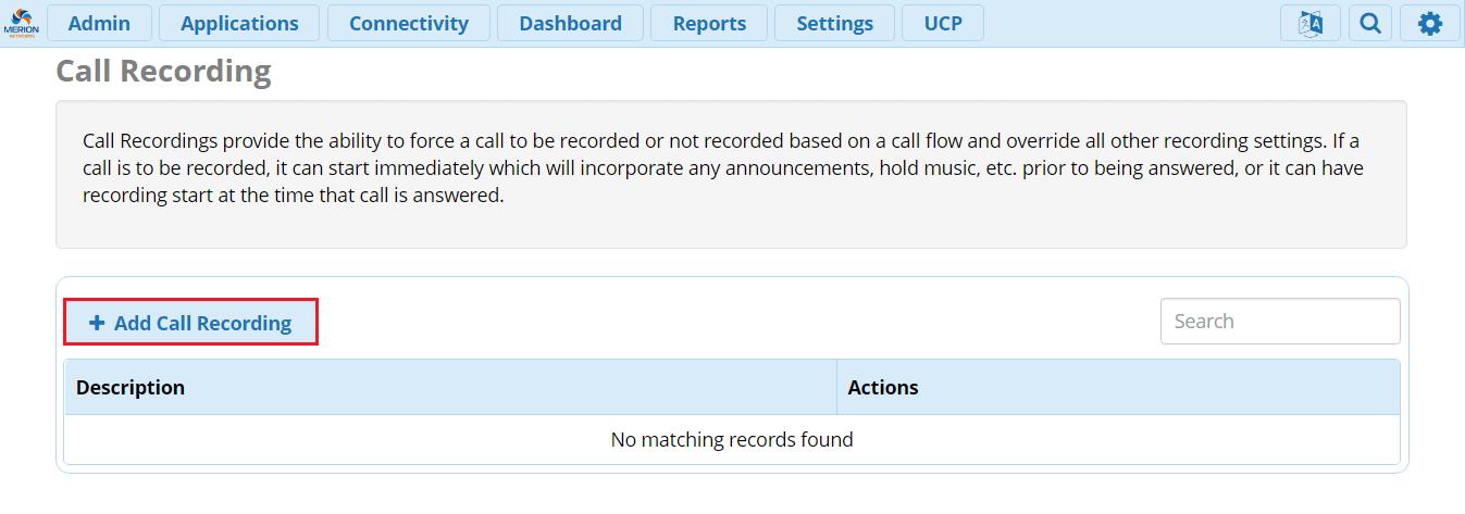 Модуль Call Recording