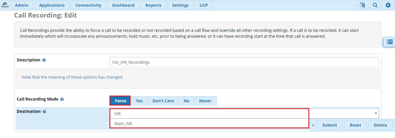 Добавление правила записи для IVR