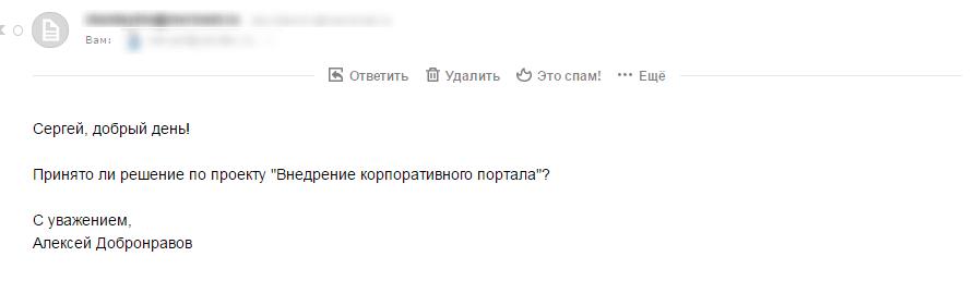Общение с клиентом на автомате