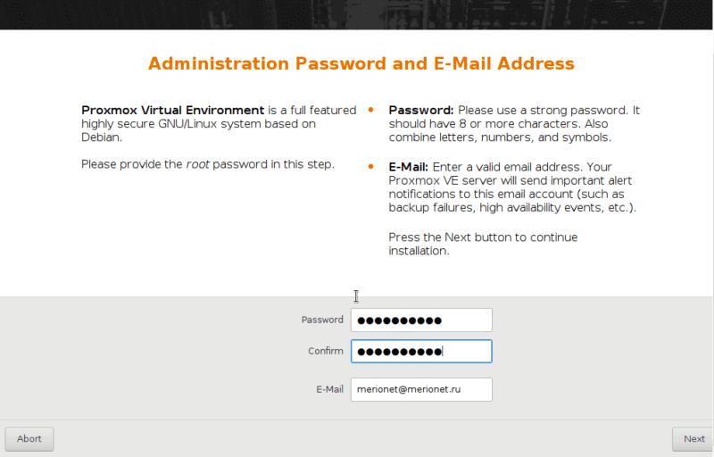 Установка пароля и email адреса администратора