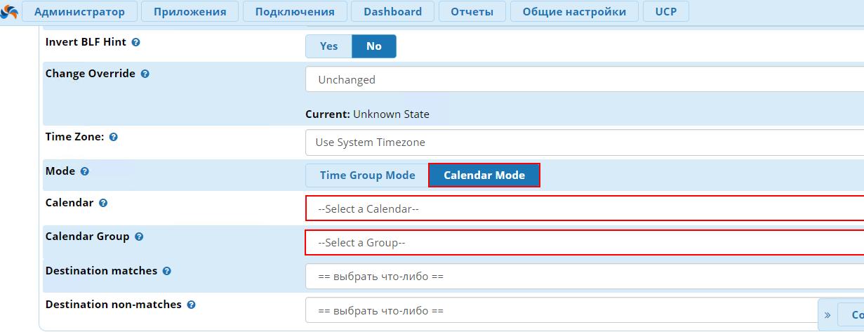 Интеграция Time Conditions с Google Calendar