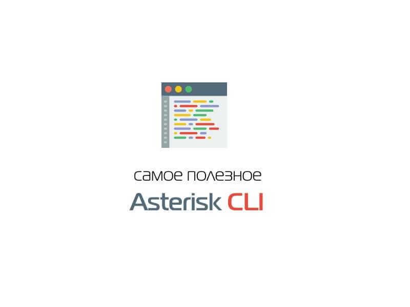 Changing the length of callerid name in Asterisk