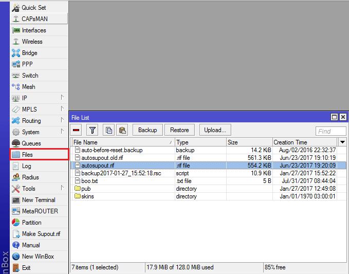 Файловое хранилище MikroTik