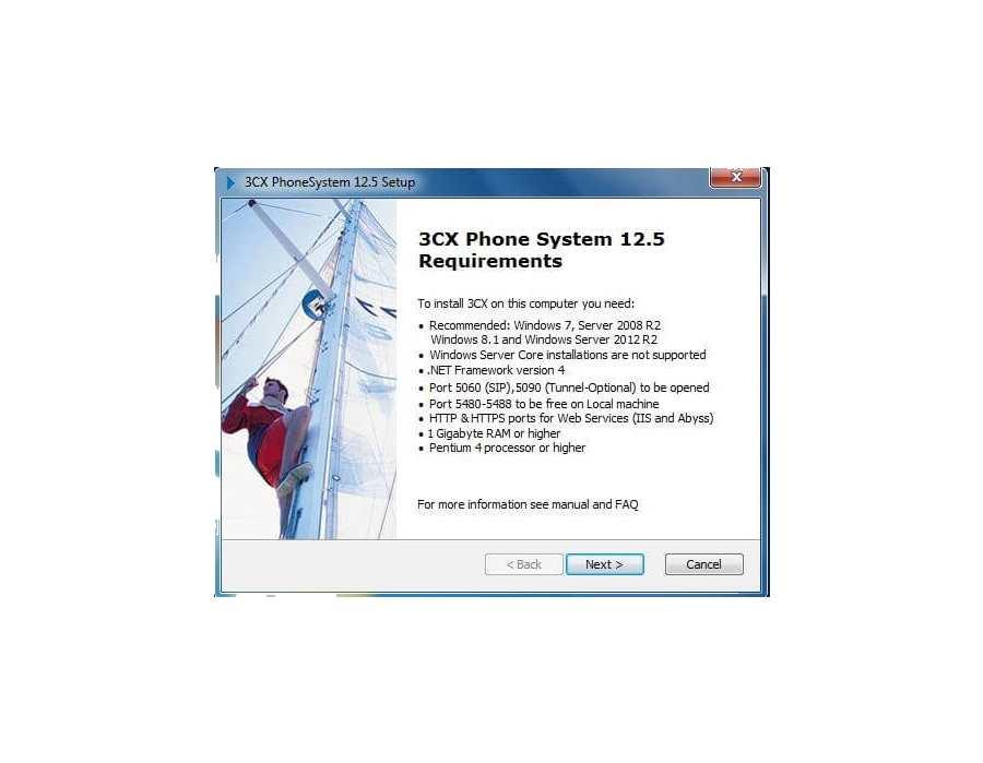 Начало установки 3CX Phone System 14